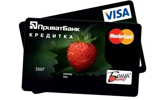 Бонуси_при_оплаті_кредиткою_також_економія