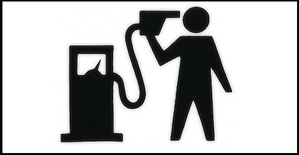 Економія_бензину