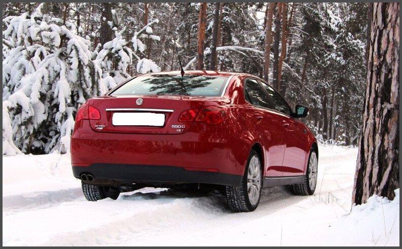 Купити MG 550 новий