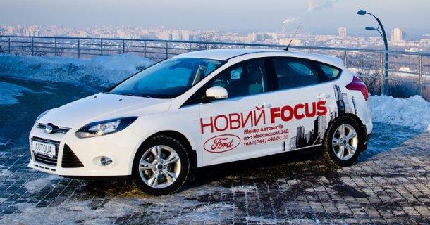 Новий Форд Фокус 3 хетчбек
