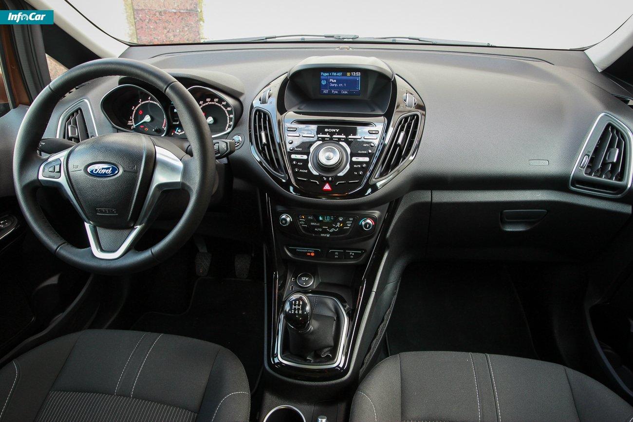 Ford B-Max ціна фото