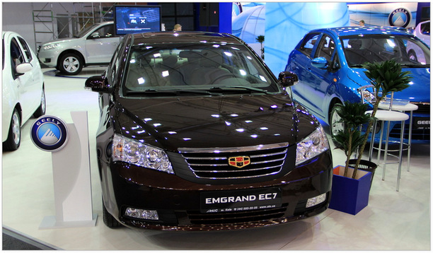 Emgrand-Ec7