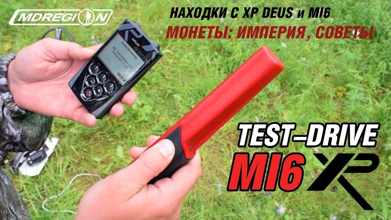 1503126620_maxresdefault.jpg