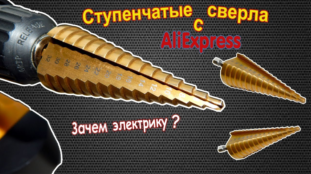 1503578019_maxresdefault.jpg
