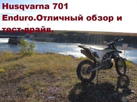 1506315965_hqdefault.jpg
