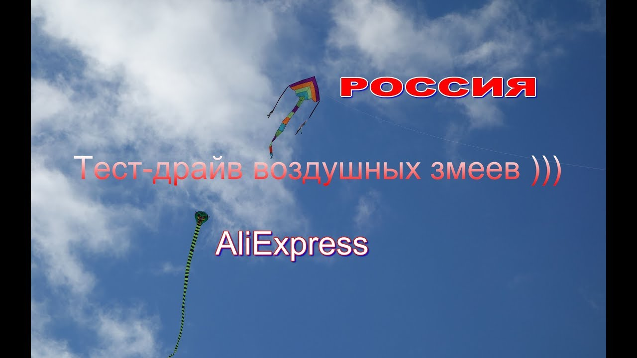 1507073864_maxresdefault.jpg