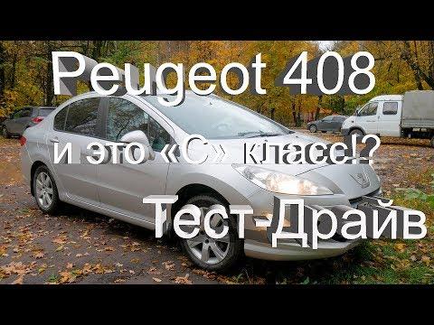 1508526694_hqdefault.jpg