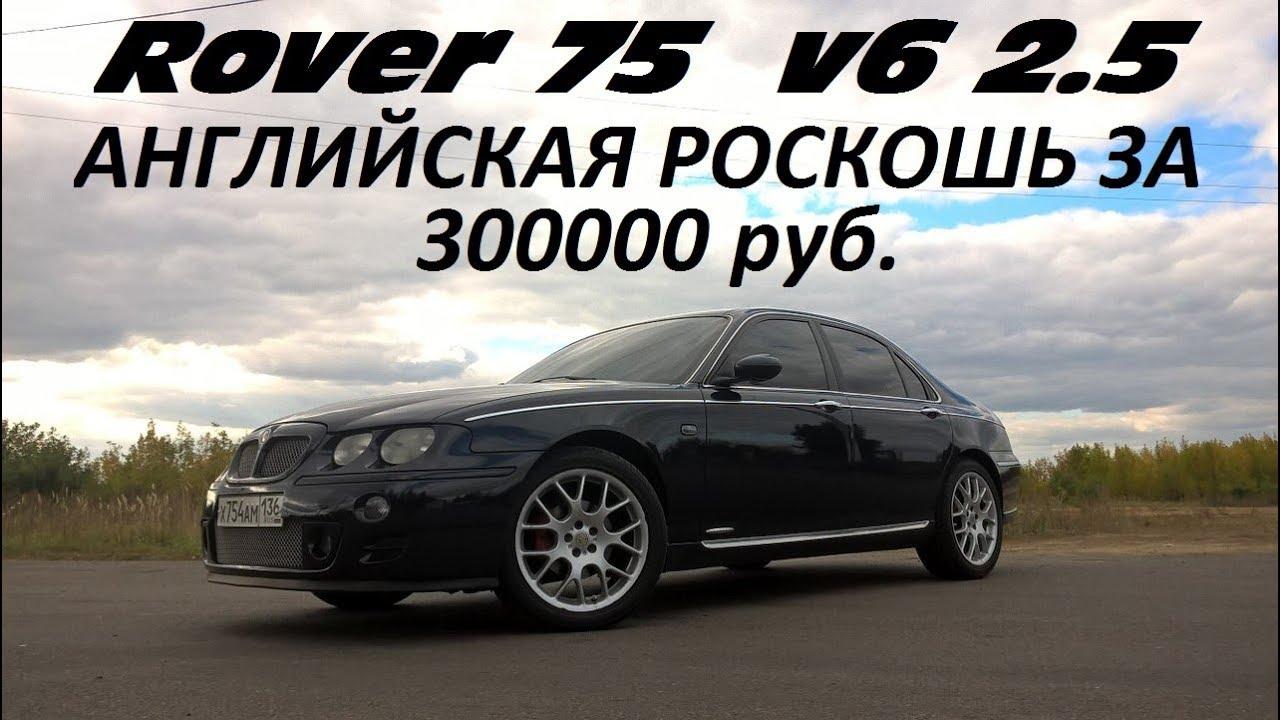 1508573235_maxresdefault.jpg