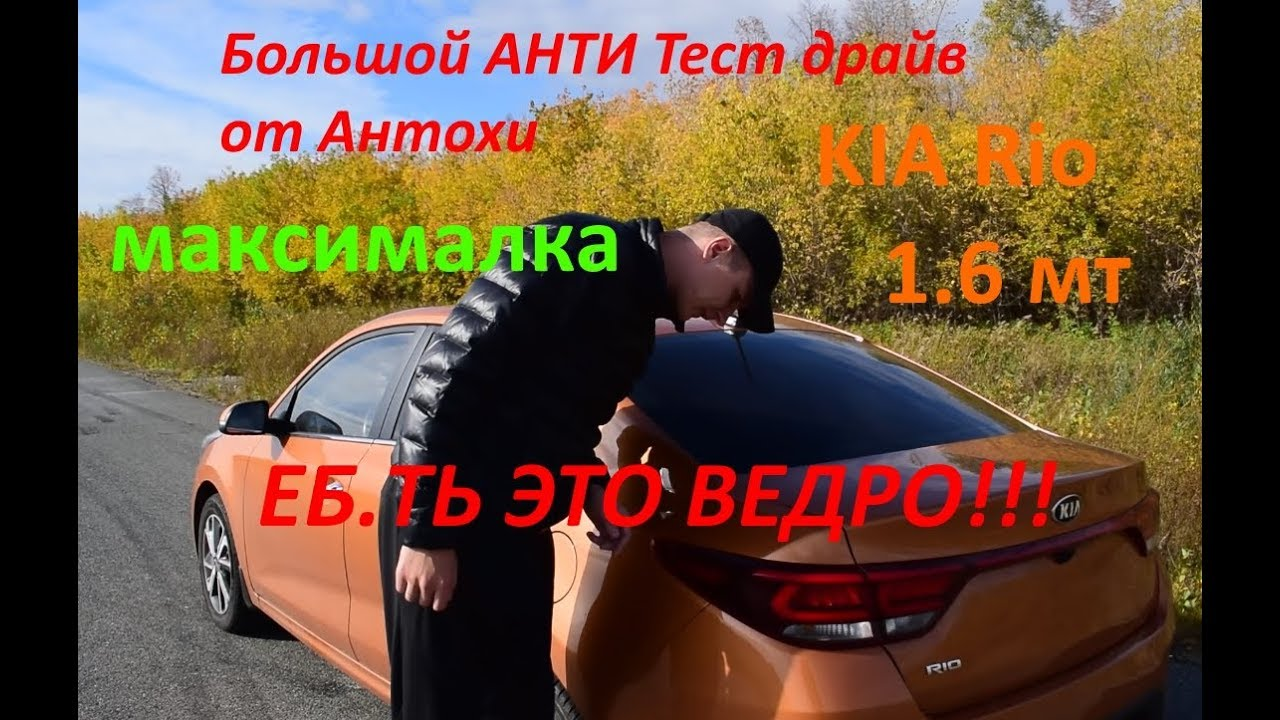 1559634137_maxresdefault.jpg