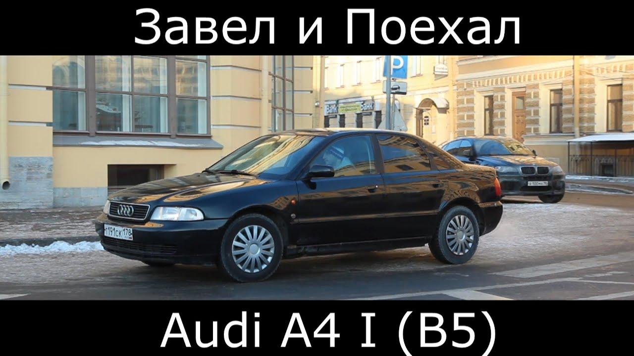 1562607201_maxresdefault.jpg