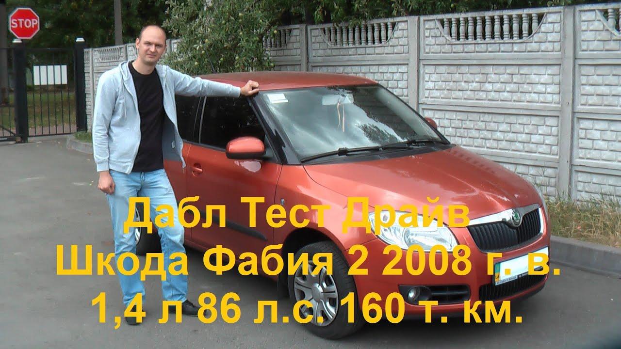 1562649299_maxresdefault.jpg