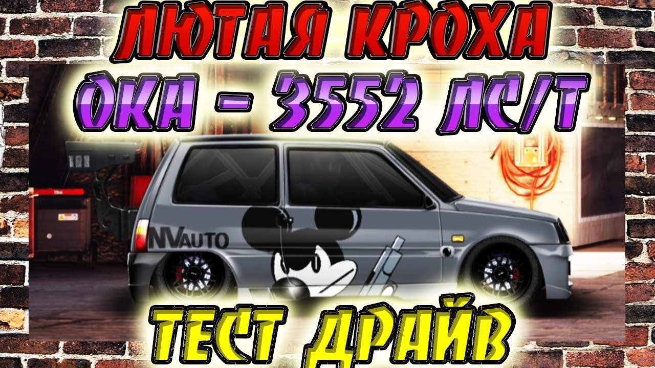 1565130010_maxresdefault.jpg