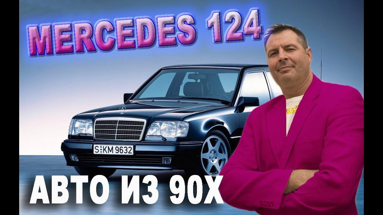 1565686116_maxresdefault.jpg