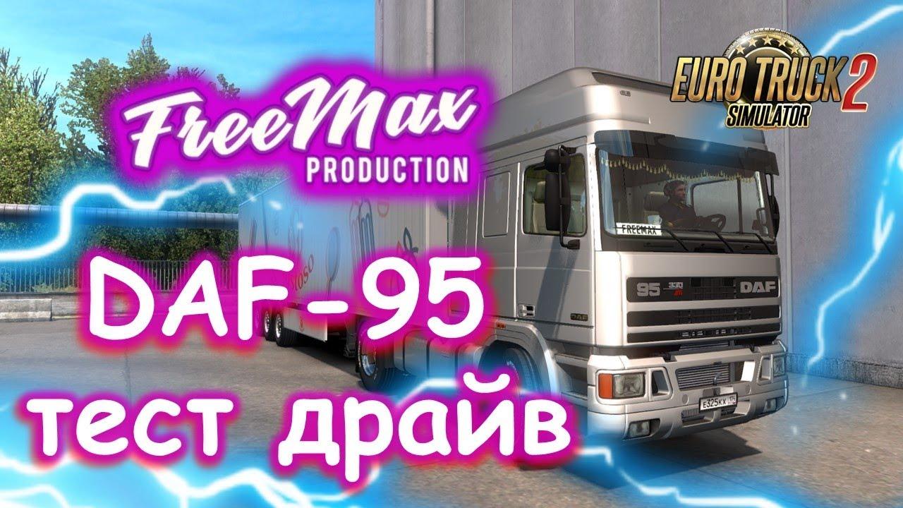 1565961560_maxresdefault.jpg