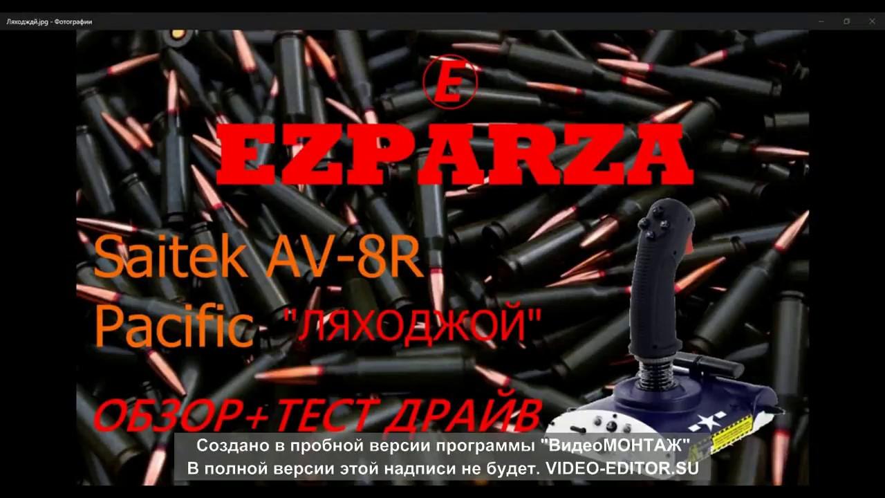 1571759845_maxresdefault.jpg