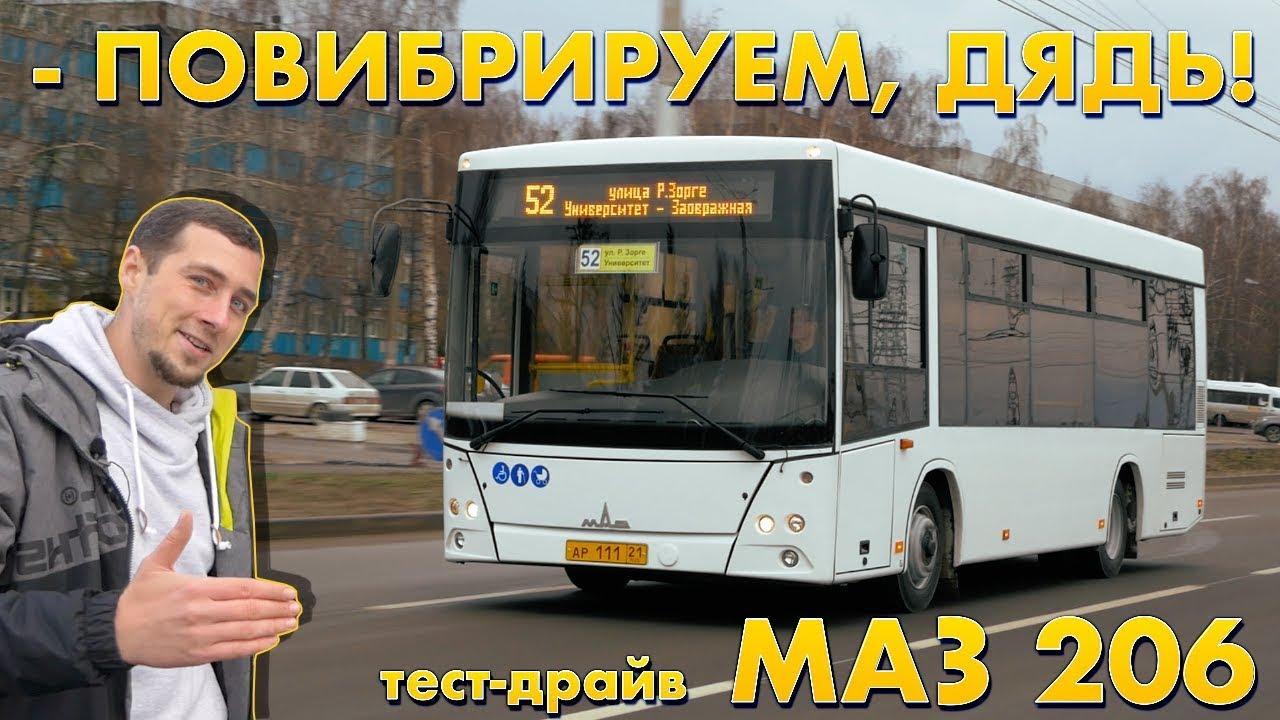1574038979_maxresdefault.jpg