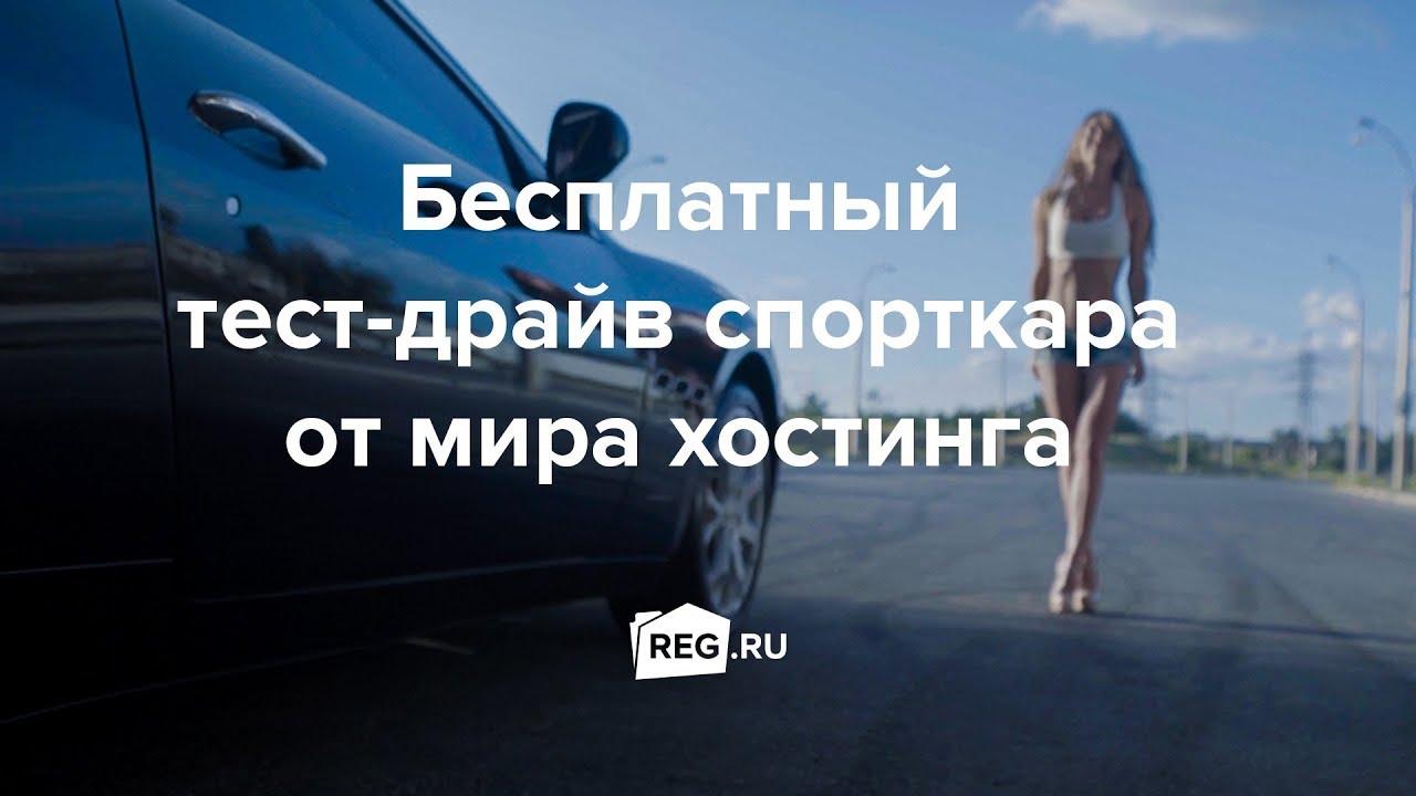 1574948119_maxresdefault.jpg