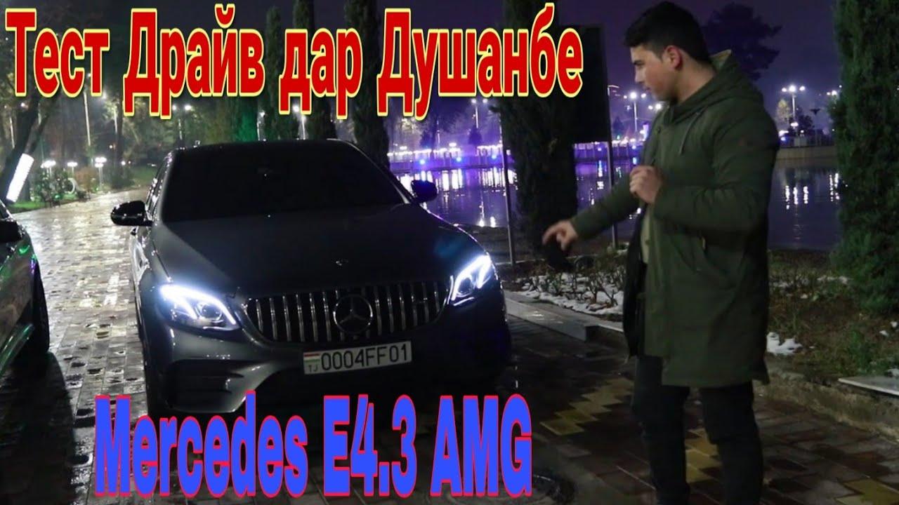 1575349245_maxresdefault.jpg